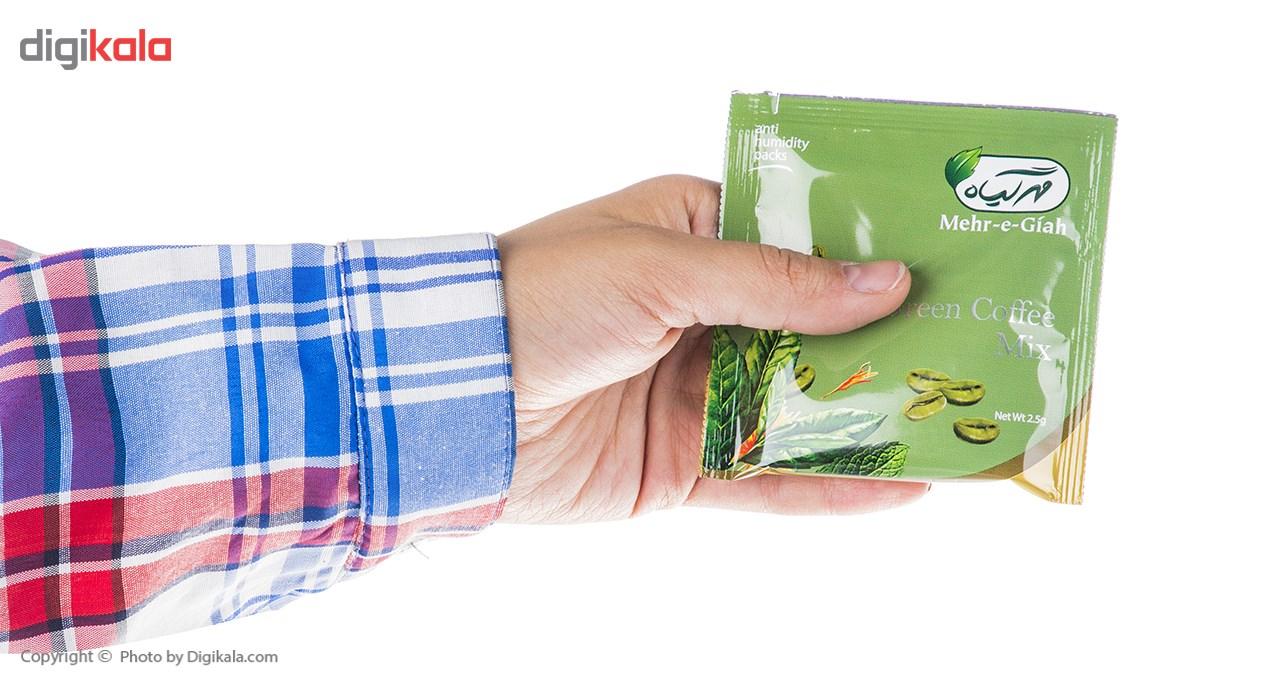 دمنوش مخلوط قهوه سبز مهرگیاه بسته 14 عددی main 1 7