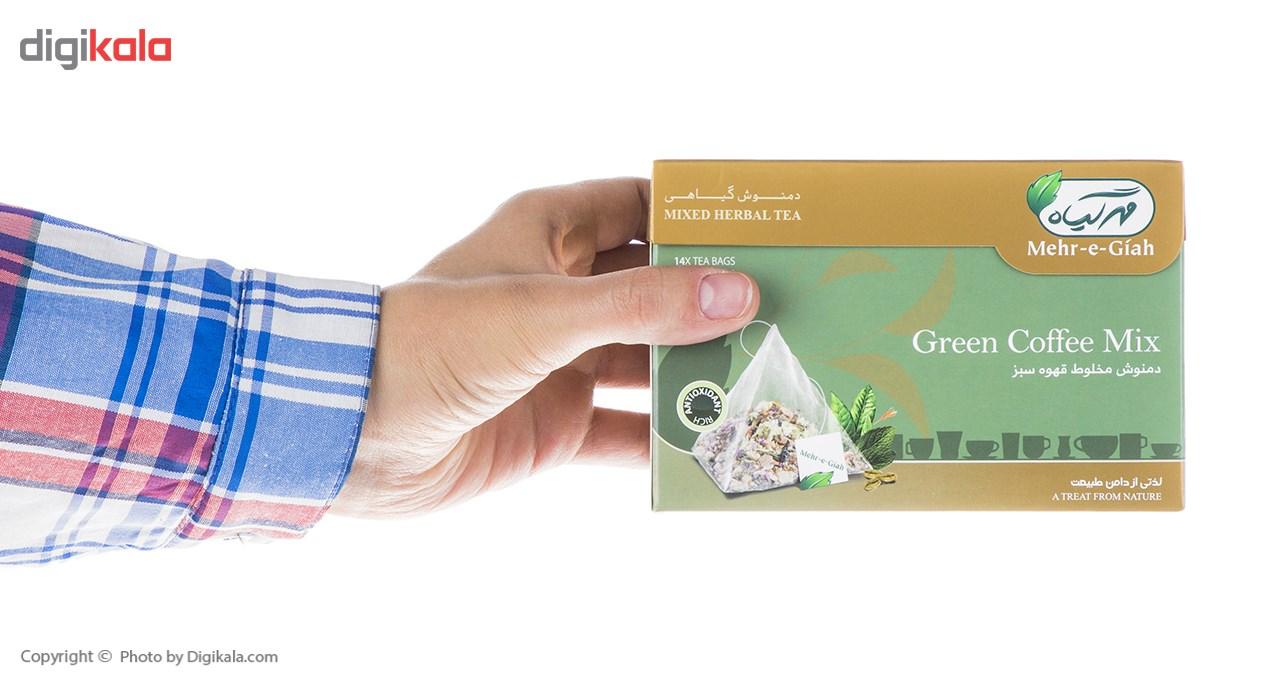 دمنوش مخلوط قهوه سبز مهرگیاه بسته 14 عددی main 1 8