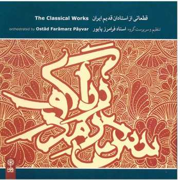 آلبوم موسیقی قطعاتی از استادان قدیم ایران - فرامرز پایور