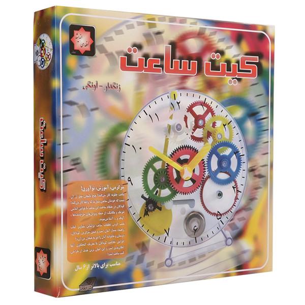 بازی آموزشی دلهام مدل ساعت