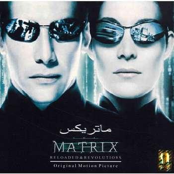 آلبوم موسیقی فیلم ماتریکس - دان دیویس
