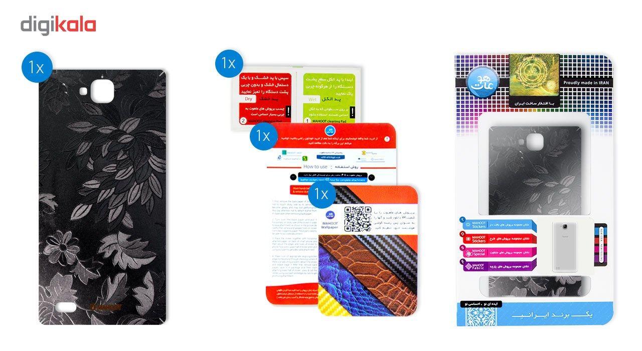 برچسب پوششی ماهوت مدل Wild-flower Texture مناسب برای گوشی  Huawei Honor 3c main 1 4