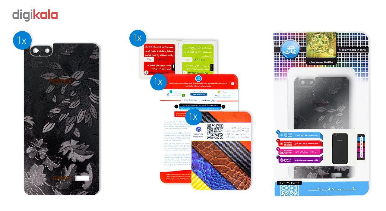 برچسب پوششی ماهوت مدل Wild-flower Texture مناسب برای گوشی  Huawei Honor 4c main 1 4