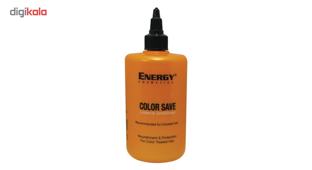 ماسک ترمیم کننده مو انرژی مدل Color Save حجم 300 میلی لیتر