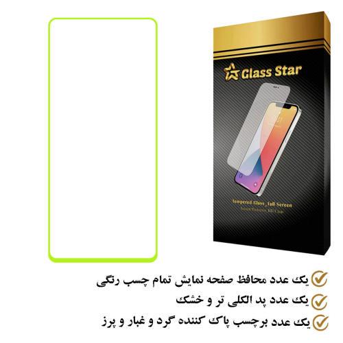 دستگیره کتان 20 × 20 رزین تاژ طرح خالدار قرمز