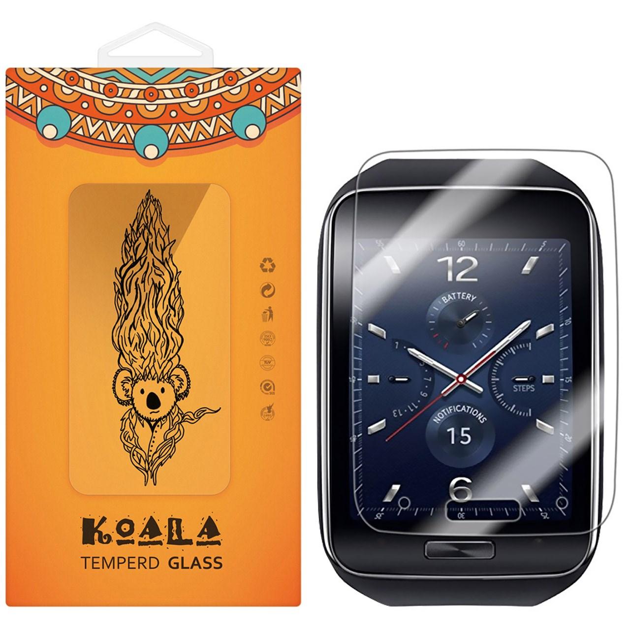 محافظ صفحه نمایش شیشه ای کوالا مدل تمپرد مناسب برای ساعت هوشمند سامسونگ مدل Gear S