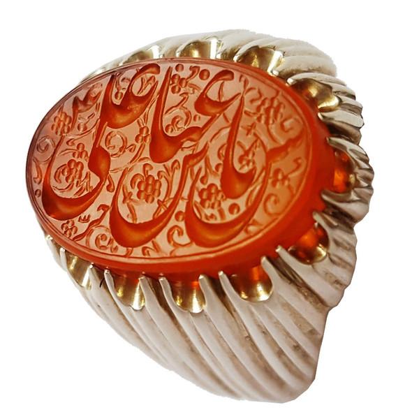 انگشتر نقره جواهرسرا مدل عقیق پرتقالی حکاکی حرّ مدل a328jw