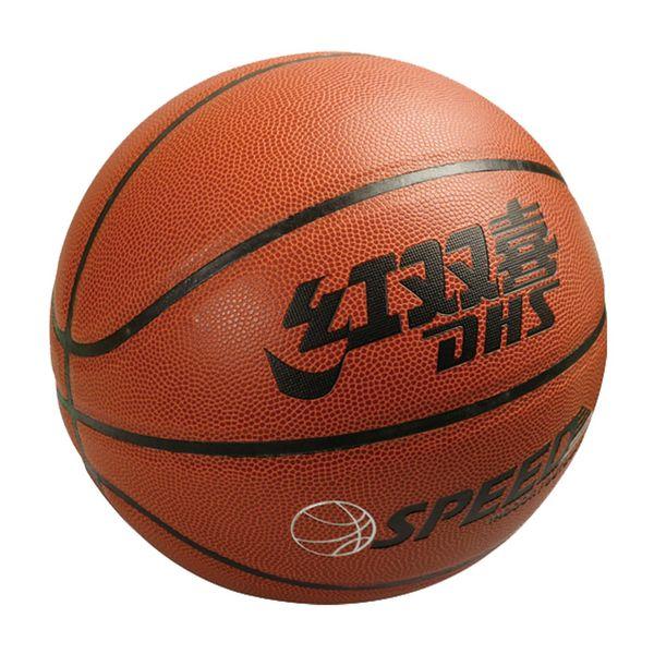 توپ بسکتبال دی اچ اس مدل FB001