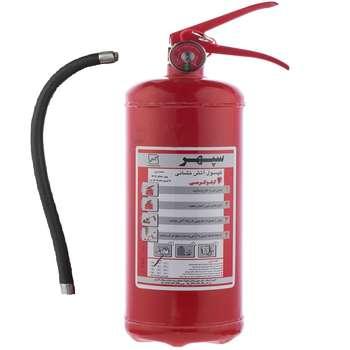 کپسول آتش نشانی سپهر 12 کیلوگرمی