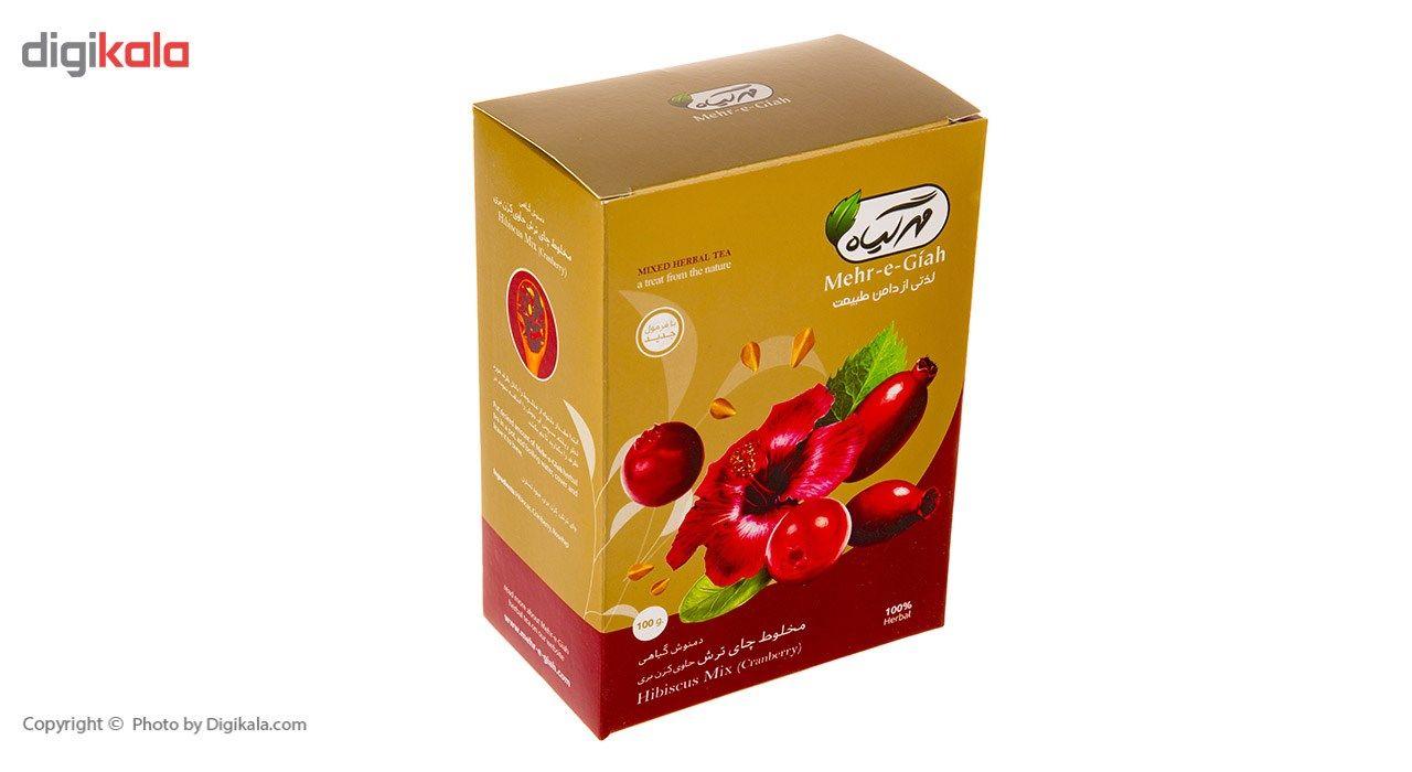 دمنوش گیاهی مخلوط چای ترش حاوی کرن بری مهرگیاه مقدار 100 گرم main 1 3