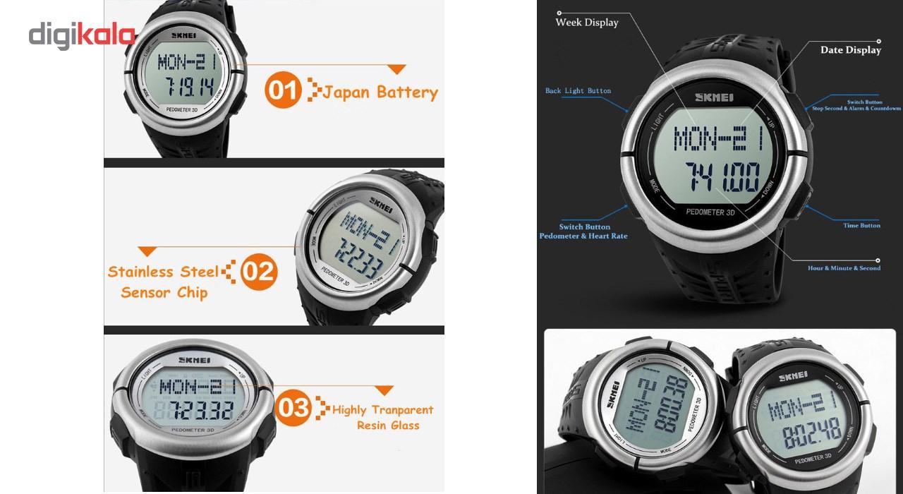 ساعت مچی ضربان قلب/گام شمار/کالری سوز  دیجیتال اسکمی مدل 1058