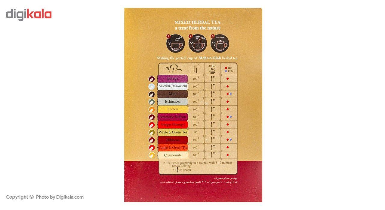 دمنوش گیاهی مخلوط چای ترش حاوی کرن بری مهرگیاه مقدار 100 گرم main 1 5
