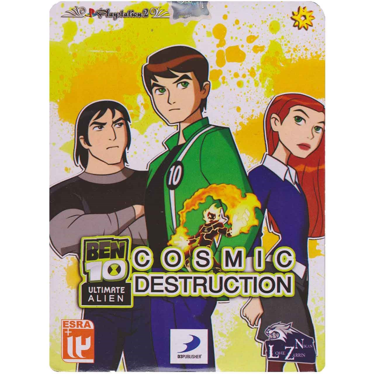 بازی BEN 10 Cosmic Destruction مخصوص PS2