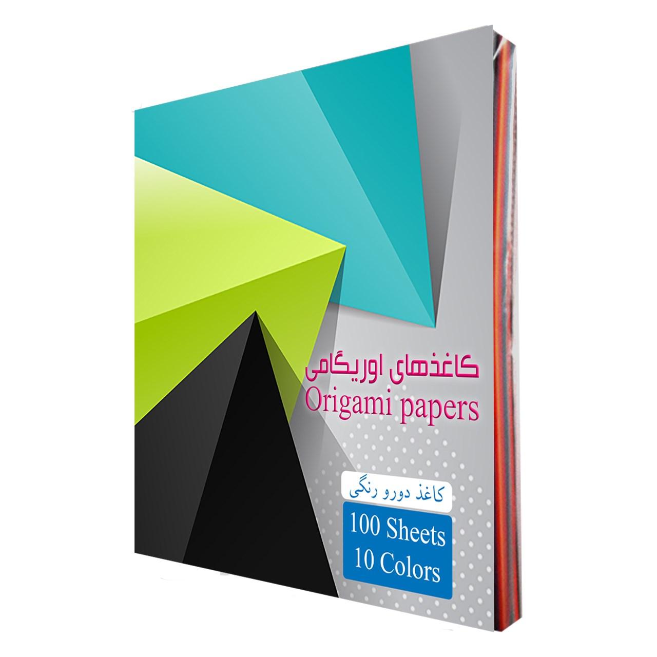 بسته کاغذ اوریگامی پارسه مدل 2s5c
