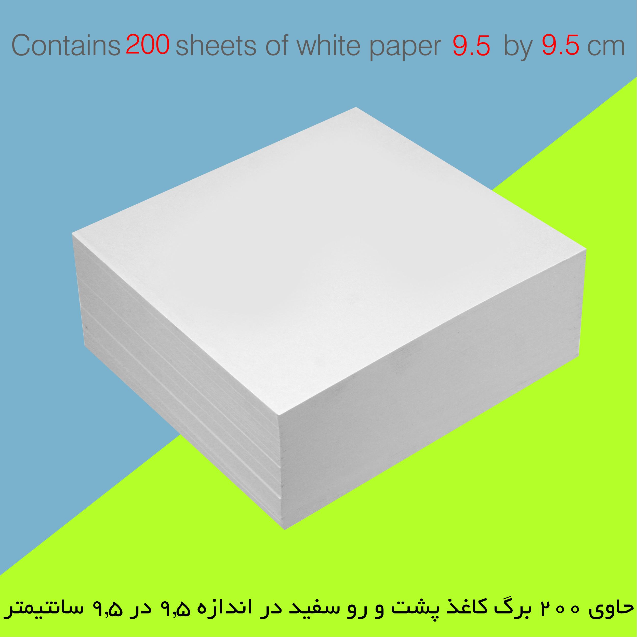 کاغذ یادداشت FG مدل کیم کد W-1387 بسته 200 عددی