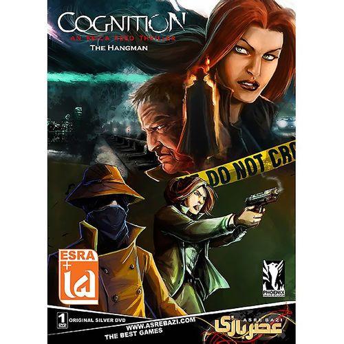 بازی کامپیوتری Cognition