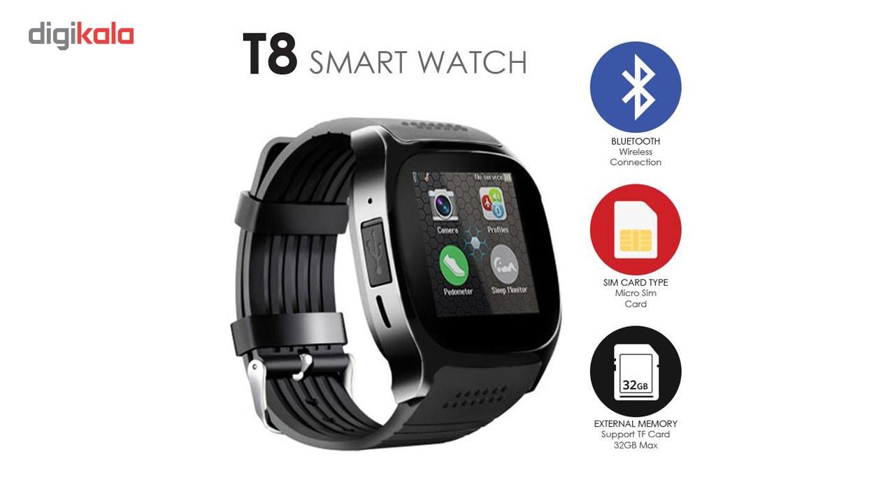 ساعت هوشمند مدل T8 main 1 2