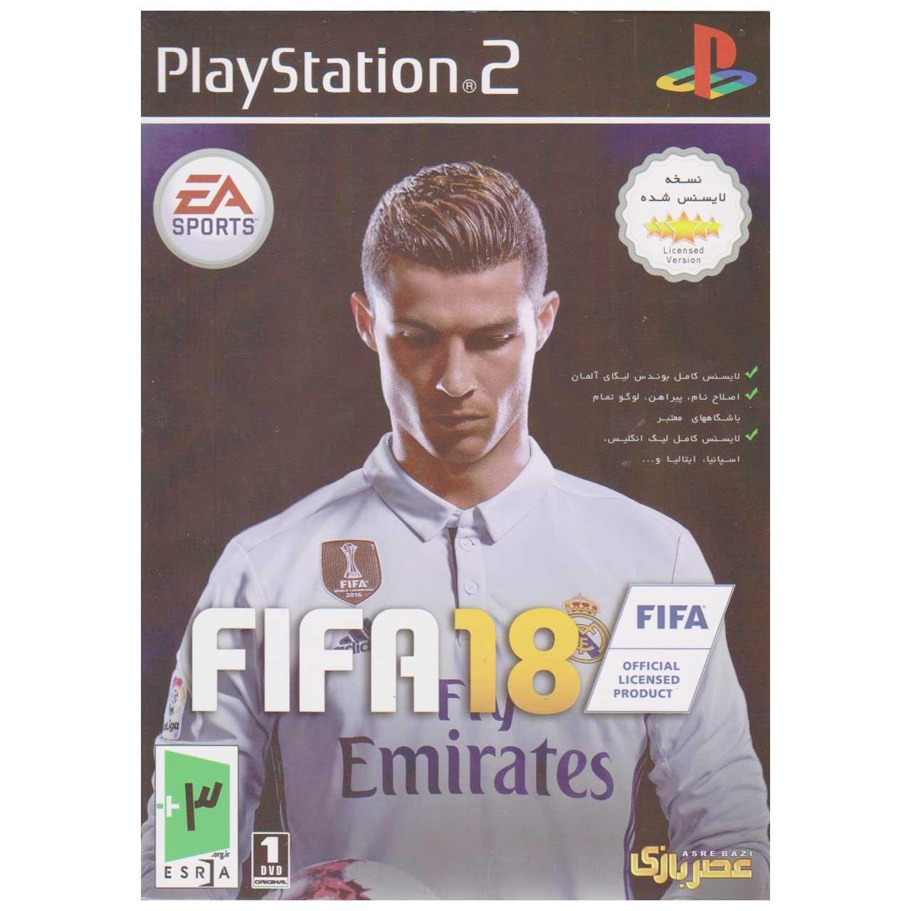 بازی FIFA 18 مخصوص PS2
