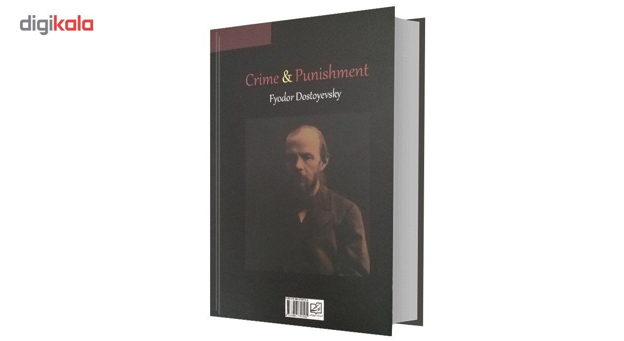 کتاب جنایت و مکافات اثر فئودور داستایوفسکی main 1 2