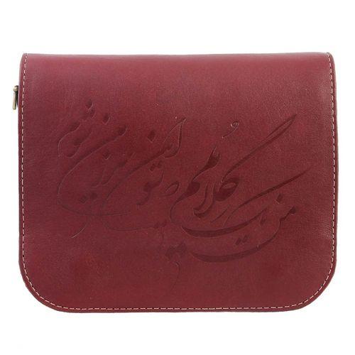 کیف دوشی چرمی گالری چیستا طرح خوشنویسی