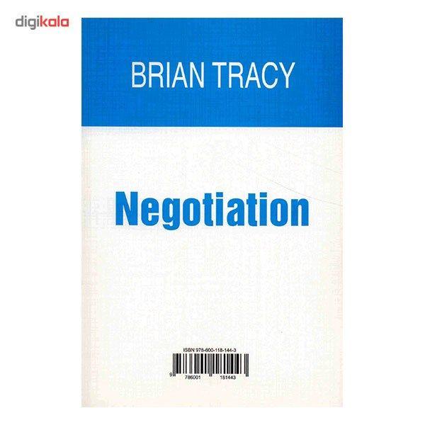کتاب مذاکره main 1 2