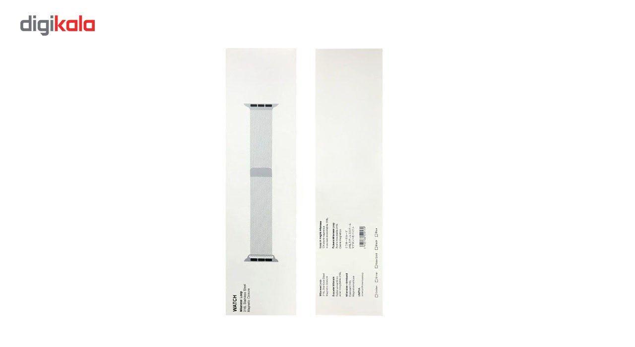بند فلزی Millanese مناسب برای ساعت هوشمند اپل 38 میلی متری main 1 7