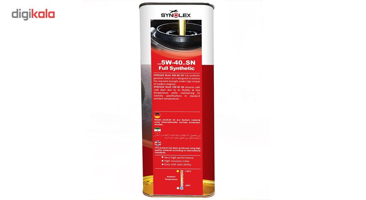 روغن موتور خودرو سینولکس مدل راش 5W-40 SN ظرفیت 5 لیتر main 1 2