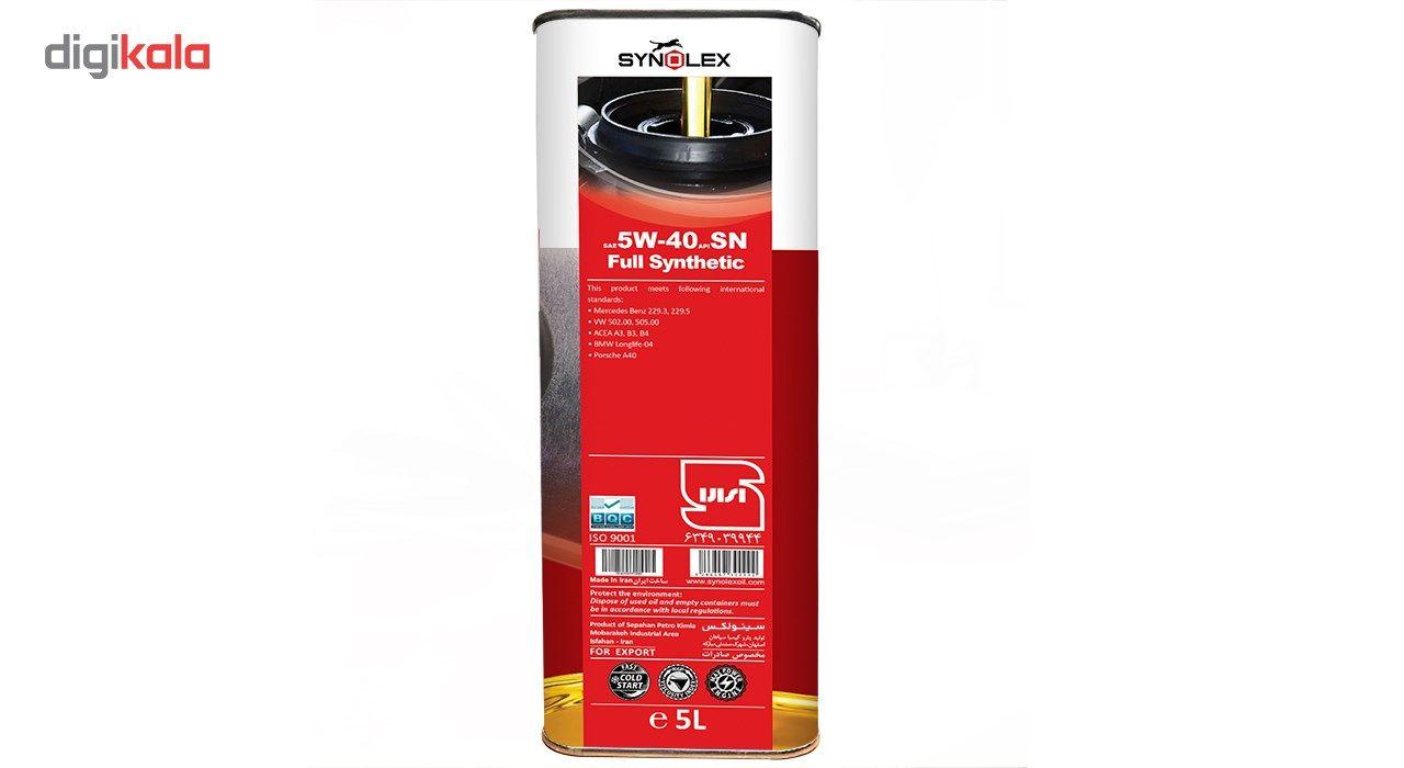 روغن موتور خودرو سینولکس مدل راش 5W-40 SN ظرفیت 5 لیتر main 1 3