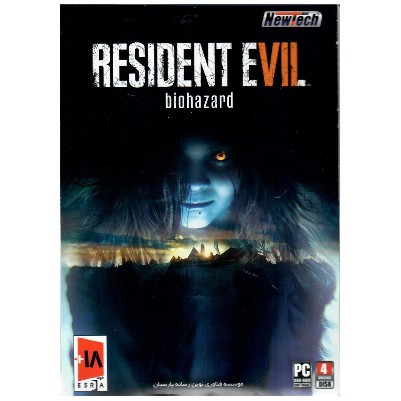 خرید بازی کامپیوتری Resident Evill مخصوص PC