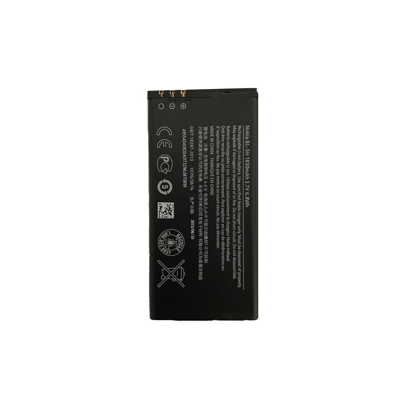 باتری  مدل BL-5H مناسب برای نوکیا لومیا 630