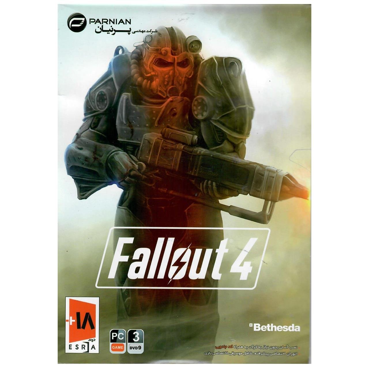 بازی کامپیوتریFallout 4 مخصوص PC