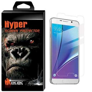 محافظ صفحه نمایش شیشه ای کینگ کونگ مدل Hyper Protector مناسب برای گوشی سامسونگ گلکسی  نوت 5