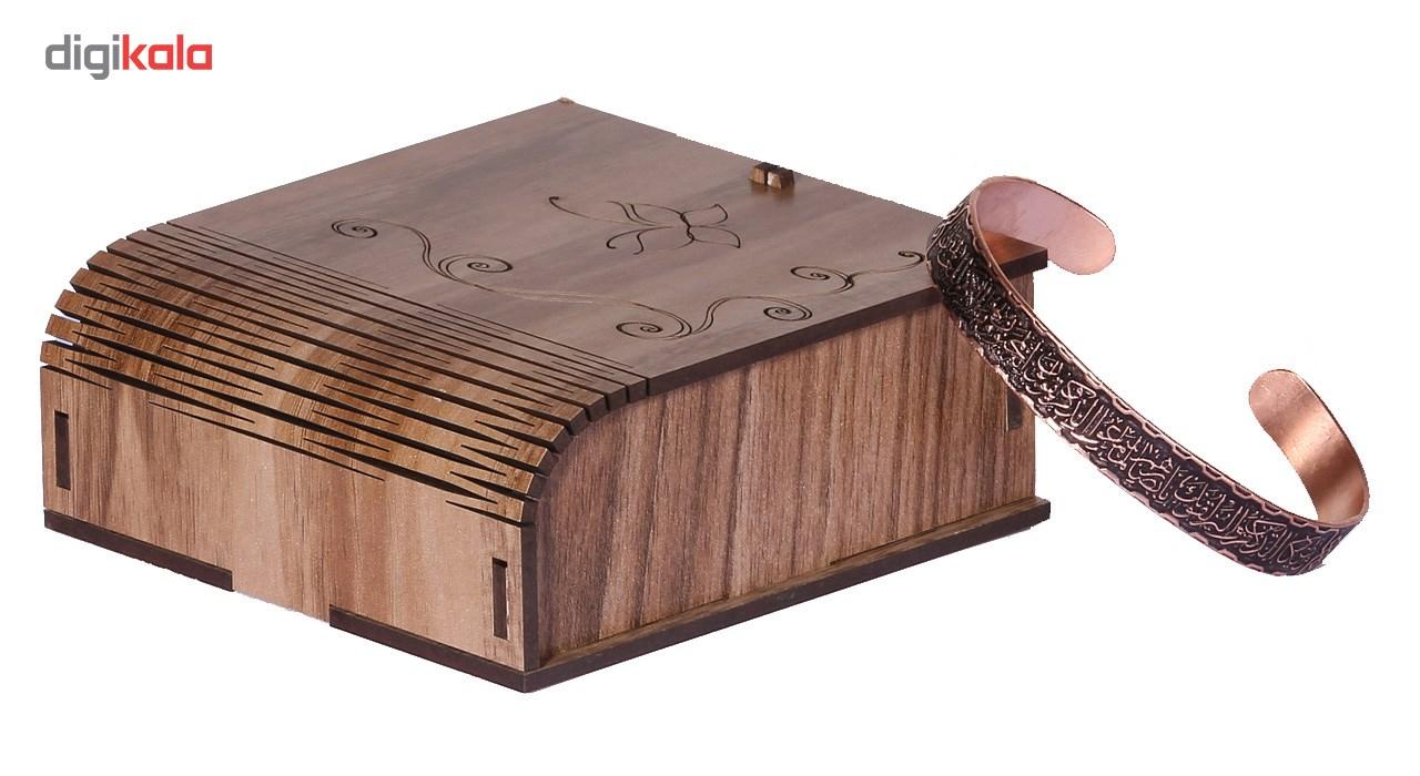 دستبند طرح و ان یکاد کد MT05