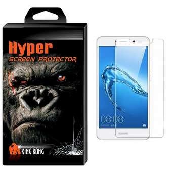 محافظ صفحه نمایش شیشه ای کینگ کونگ مدل Hyper Protector مناسب برای گوشی هواوی Y7 Prime