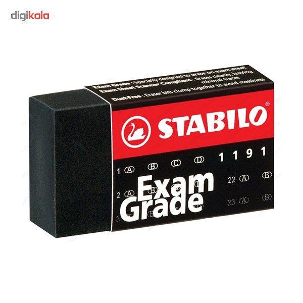 پاک کن استابیلو مدل اگزم گرید - بسته 3 عددی main 1 1