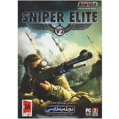 بازی Sniper Elite V2 مخصوص PC