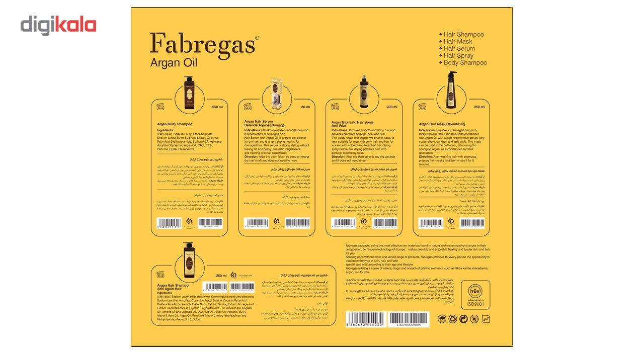 مجموعه ترمیم کننده موی فابریگاس مدل Argan مجموعه 5 عددی main 1 3