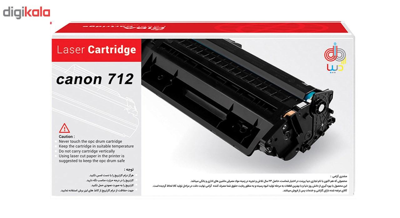 قیمت                      کارتریج دیبا مدل 712