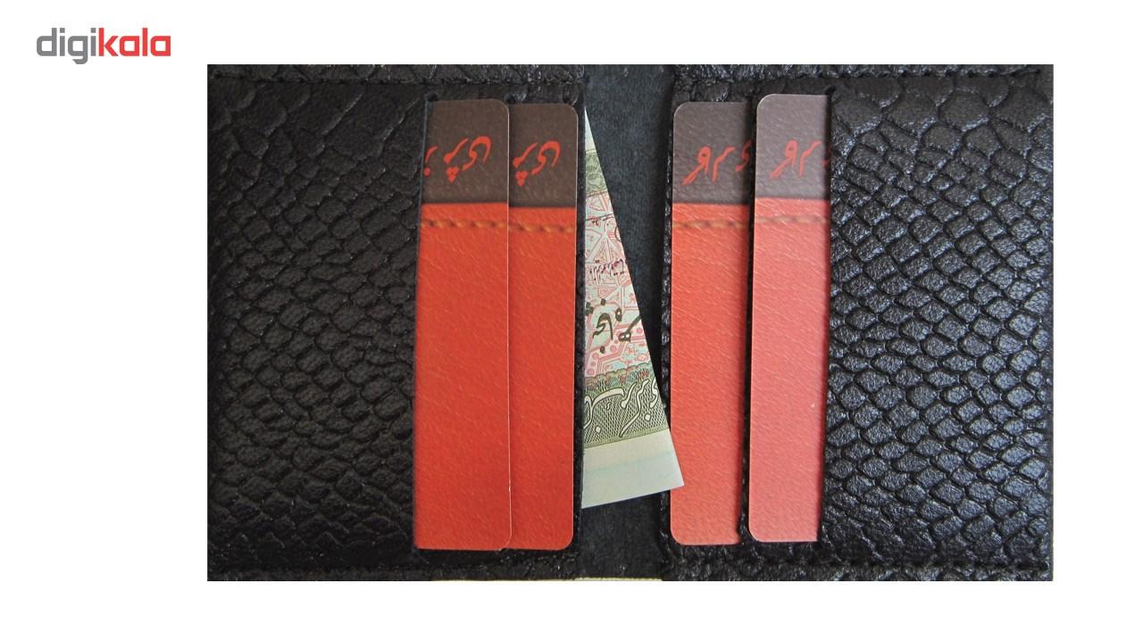 ست هدیه چرم  طبیعی دستدوز مژی مدل  KT
