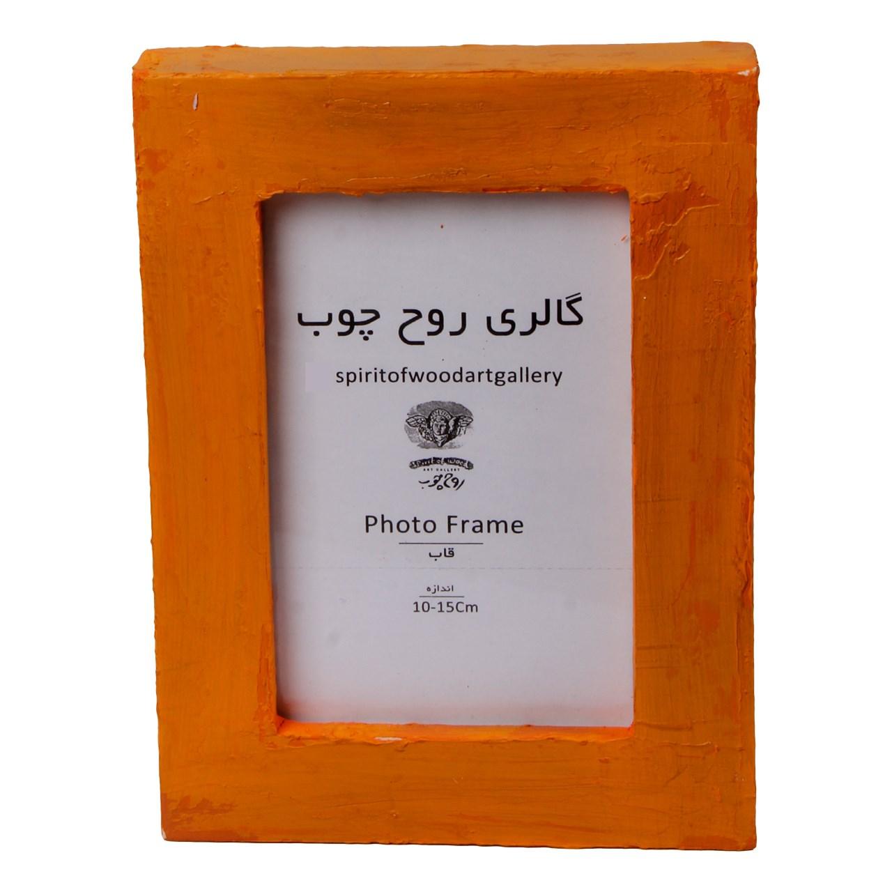 خرید                      قاب عکس گالری روح چوب مدل sowag-fr-009