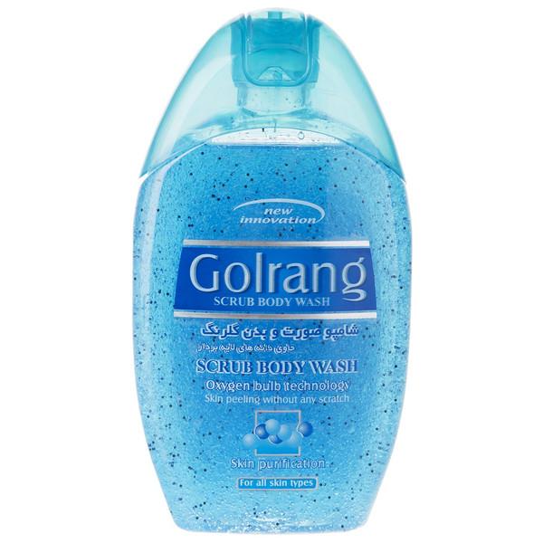 شامپو بدن گلرنگ مدل Scrub Blue مقدار 280 گرم
