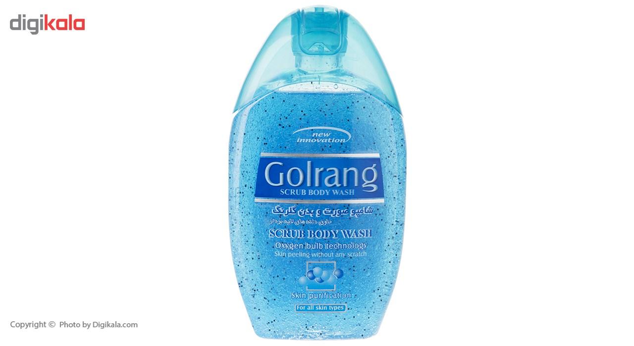 شامپو بدن گلرنگ مدل Scrub Blue مقدار 280 گرم main 1 1