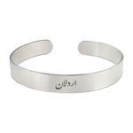 دستبند مردانه ترمه ۱ مدل اردلان کد Bns 376