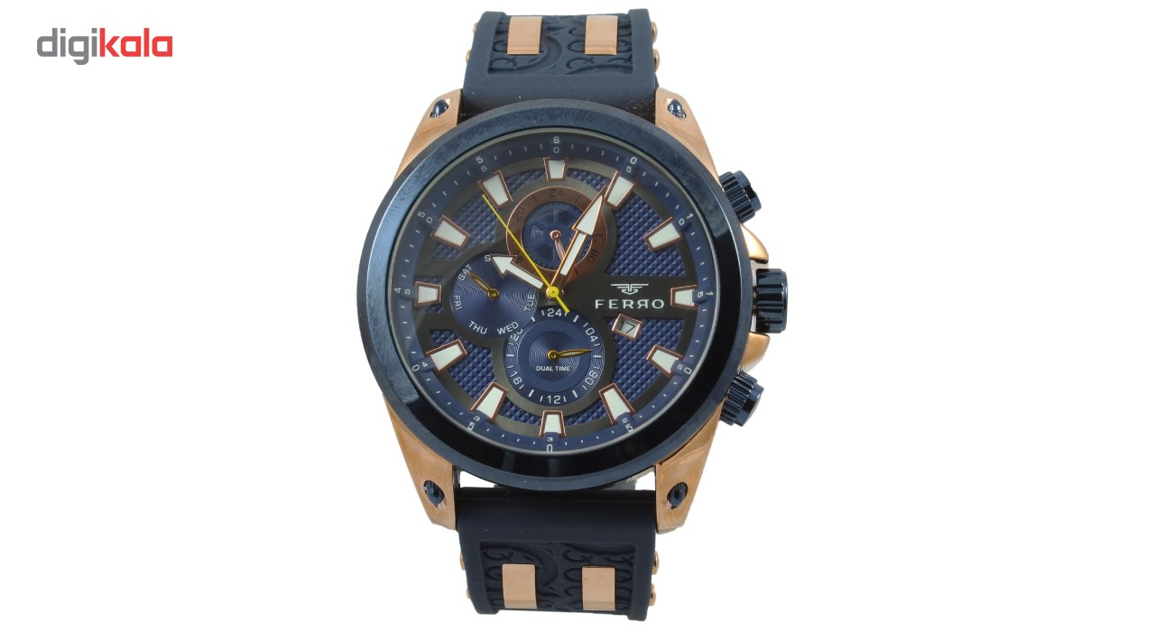 ساعت عقربه ای مردانه فرو مدل F61532-576-T