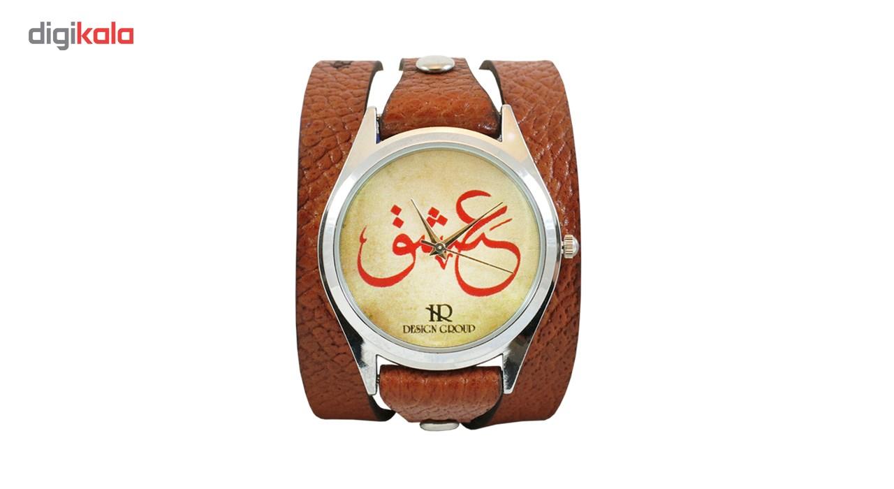 ساعت دست ساز اچ آر دیزاین گروپ مدل 002
