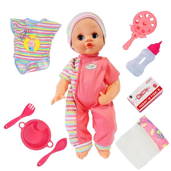 عروسک نوزاد یوکوکا مدل 8011