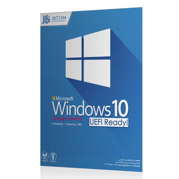 ویندوز 10 نسخه جدید Windows 10 Spring Update UEFI