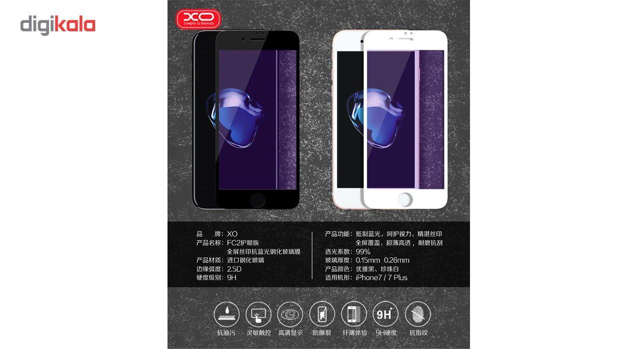 محافظ صفحه نمایش شیشه ای ایکس او مدل Wolverine Anti Blue مناسب برای گوشی موبایل اپل آیفون 6 main 1 10