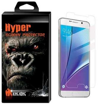 محافظ صفحه نمایش شیشه ای کینگ کونگ مدل Hyper Protector مناسب برای گوشی سامسونگ گلکسی  S5