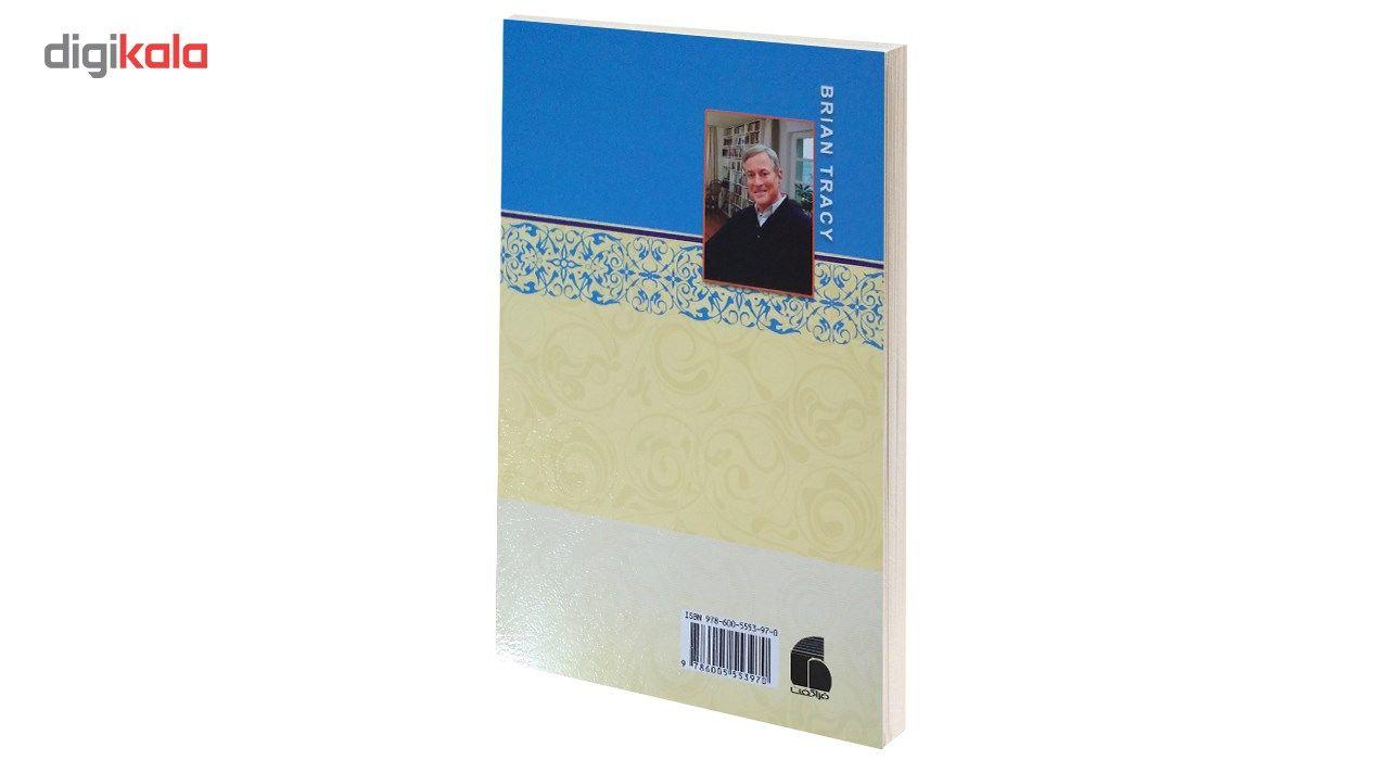 کتاب هنر جذب دیگران اثر برایان تریسی main 1 2